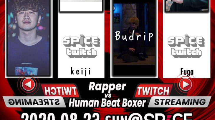 Rapper×Human Beatboxer LIVE STREMING配信決定!